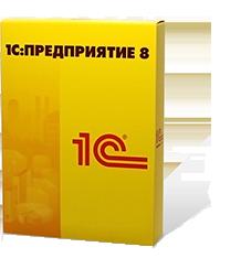 Ростов автоматизация 1с магазины настройка ibm db2 для 1с
